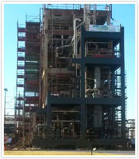 Concrete-Repairs-chemical-plant2